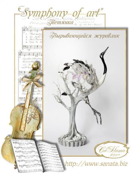 """Поздравляем победителей """"Symphony of art """" 72ff1db0e893b916bd1ae9d8cb2b084e"""