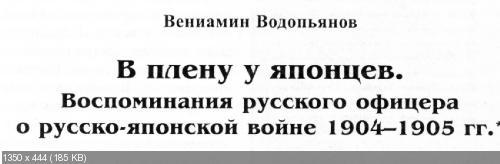 http://i67.fastpic.ru/thumb/2014/0828/ea/6be7c78a63f6f550350b516888f339ea.jpeg