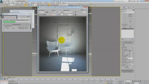 Визуализация от А до Я или знакомьтесь, его Величество V-ray. Вебинар (2013)