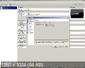Администратор серверов Linux (Ubuntu). Уровень 1-2. Видеокурс (2014)
