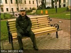 Следствие вели... с Леонидом Каневским [Выпуски 033-068] (2007) SATRip от MediaClub {Android}