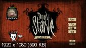 Don't Starve: Reign of Giants (2013) PC | RePack by Lonely One