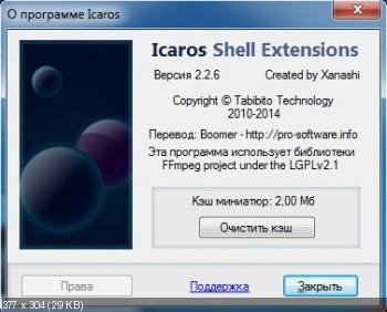 Icaros Shell Extensions 2.2.6 Final (Русификатор)