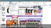 ABBYY PDF Transformer+ 12.0.102.222 (2014/ML/RUS)