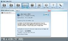 Hide Folders 2012 Build 4.6.2.923 Repack by Samodelkin