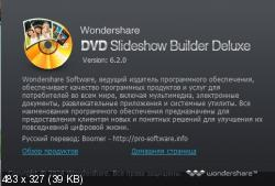 Wondershare DVD Slideshow Builder Deluxe 6.2.0.0 (Русификатор)