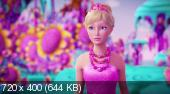 ����� � �������� ����� / Barbie and the Secret Door (2014) HDRip | DUB | ��������