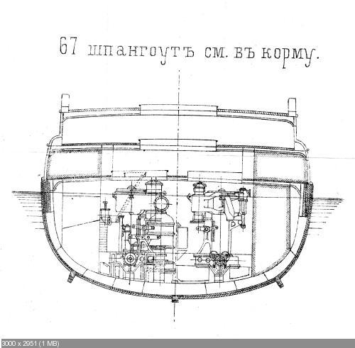 http://i67.fastpic.ru/thumb/2014/0914/56/2691b329f3125068e2f37fb7de29e056.jpeg