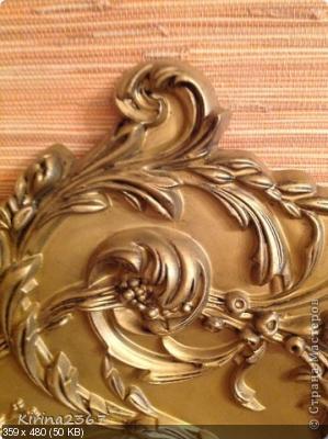Старинное зеркало из потолочной розетки C02c157b854faeacde543d14a4ac2a4f