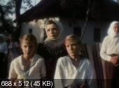 Украинская вендетта (1990) DVDRip