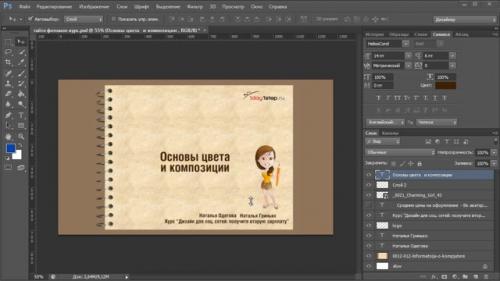 Дизайн для социальных сетей от Наталья Гринько.(2014)