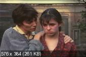 ��������� ������ / ������ ����-��! / Le Petite Amour / Kung-fu master! (1988) TVRip | VO