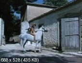 ������� � ���� / ������ �� ���� / To koritsi kai t' alogo / Love on a Horse (1973) DVDRip (1973) DVDRip | Sub