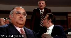 Калиффа / Калифша / La califfa (1970) DVDRip | DVO