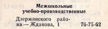 http://i67.fastpic.ru/thumb/2014/0929/0c/0d9d29c8b754eac2e4e4bc099d5f260c.jpeg