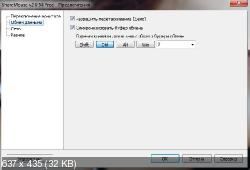 ShareMouse 2.0.56 Portable Rus