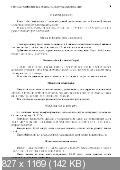 �. ������ - ������������� ����. ����������� �������� ����� �� ����� ���� ����� (2014) PDF