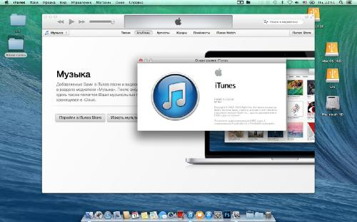 Hackintosh 10.9.5 Mavericks (2014/ML/RUS)