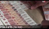 Осторожно, мошенники! Торговля должностями (2014.09.30) SATRip