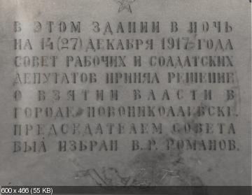 http://i67.fastpic.ru/thumb/2014/1005/dd/c7bc78511e5b21ec9b9a09cf3c2c03dd.jpeg