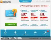Auslogics BoostSpeed Premium 7.3.2.0 Repack by Samodelkin