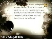 ����� � ������. �������� �������. ����� ����������� ������� (2014) IPTVRip