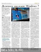 Computerworld �24 (841) [������] (�������) (2014) PDF