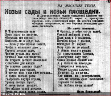 http://i67.fastpic.ru/thumb/2014/1008/70/f403b7f859795a727a0471aaa8454070.jpeg