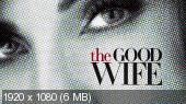 ������� ���� / ���������� ���� / The Good Wife [6 ����� 1-22 ����� �� 22] (2014-2015) WEB-DL 1080p | NewStudio