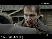 Сучьи войны (Сучья война) [8 серий из 8] (2014) DVB