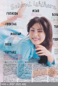Ишихара Сатоми / Ичихара Сатоми / Ishihara Satomi / 石原さとみ - Страница 2 Fcabef65c9268efeea9b89db7ee3df21