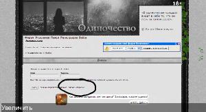 http://i67.fastpic.ru/thumb/2014/1012/92/8886047d021f429ece65babcd7aefb92.jpeg
