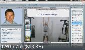 Дыхательная Гимнастика-онлайн 31 день (2013) Тренинг