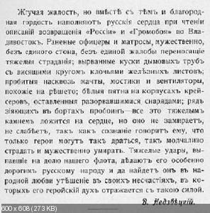 http://i67.fastpic.ru/thumb/2014/1015/73/7b12d795fcb33198b8835e1318b8e173.jpeg