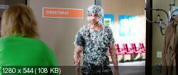 Зачётный препод / Fack ju Ghte (2013) BDRip 720p | AVO, VO