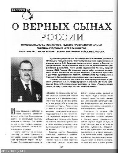 http://i67.fastpic.ru/thumb/2014/1025/cc/1d7c8801b0e03f63b157f377c7a220cc.jpeg