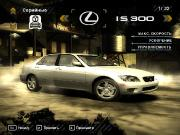Need for Speed: Most Wanted. Black Edition (2006/Rus/Eng/PC) RePack �� R.G Revolution