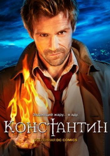 Константин / Constantine (2014-2015) WEB-DLRip от GeneraFilm | NewStudio