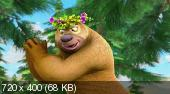 �������-������ / Boonie Bears, to the Rescue! (2014) WEB-DLRip