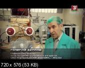 ����� ����������� ������ (2012) DVB
