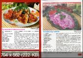Золотая коллекция рецептов. Советская кухня к Новому году (№123, ноябрь / 2014)