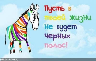 Саша! С Днем Рождения! - Страница 2 464794948d3e6ed3dc60b7fc45ac3f2c