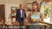 Полцарства за любовь (2014) HDTVRip