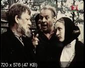 ������������ ������ ����� (1995) DVB