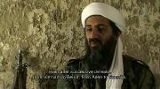 Охота на Усаму / Manhunt (2013) HDTV 1080i