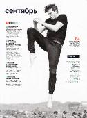 Журнал Men's Fitness №2 [Россия] (сентябрь 2014) [PDF]
