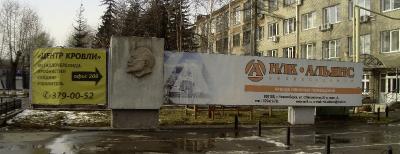 http://i67.fastpic.ru/thumb/2014/1114/2c/bbf83c906f9abc83ca7273e5e712532c.jpeg