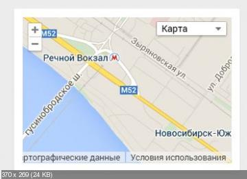 http://i67.fastpic.ru/thumb/2014/1114/3d/d9b2750344d26bcc6dd68a9a3c99313d.jpeg