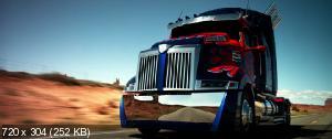 Трансформеры: Эпоха истребления / Transformers: Age of Extinction  (2014) BDRip | DUB | Лицензия