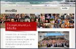 Mozilla Firefox 34.0 beta 9 русская